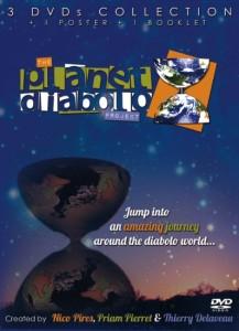 DVD プラネットディアボロ